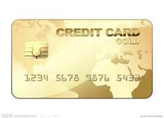 最牛信用卡诞生:可取代所有银行卡