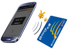 NFC,能拯救运营商的支付业务吗?