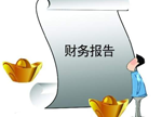 2014年第一季度光伏企业财报汇总——逆变器、辅材篇