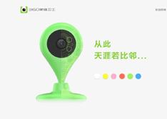 巨头争锋 网络摄像头究竟是个怎样的市场(多图)