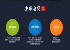 全方位4K大考验 小米电视2超级评测(上)