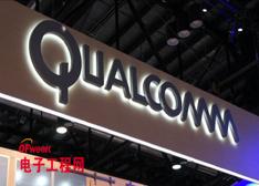 高通垄断中国八成LTE芯片供应 联发科无力对抗