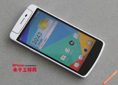 最新评测:白衣天使4G手机 OPPO N1 mini(下)