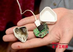 还买山寨iPhone充电器?烧坏芯片危及性命!