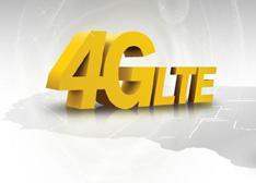 4G带来万亿产业链 开启互联网新未来