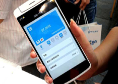 NFC手机支付 何时消灭公交卡?