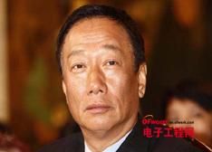鸿海董事长郭台铭:看好机器人发展前景