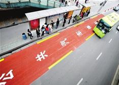 新能源车共享公交车道?反对