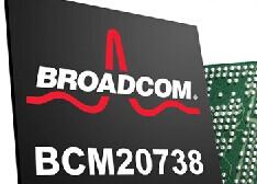 博通宣布为外围设备推出Bluetooth Smart芯片