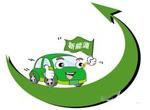 2013年新能源汽车销量前10国家排行榜