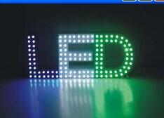 LED照明:不做电商 就没有活路了吗?