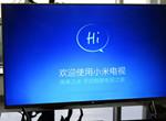 """小米电视2真机开箱+评测:""""发烧""""性能全面升级"""