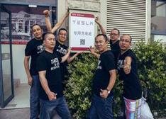 小人物打通中国第一条电动车充电之路