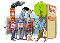 """多么痛的领悟:""""环保差评""""企业被银行收回近1亿贷款"""