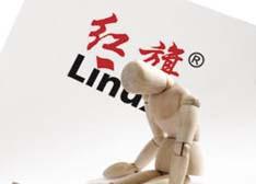 包买包办惹的祸?卖不出去的红旗Linux(附倒闭内幕始末)