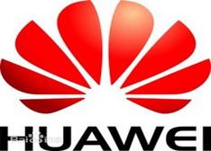 中国电子信息百强企业公布  华为连续8年蝉联榜首