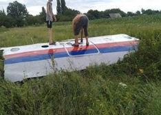 马航MH17坠毁 关于LED与航空飞机制造业的思考