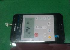 【实用DIY】智能手机变身万能红外遥控器只要两步!