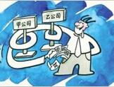 佛山照明转让珠江资产管理公司股权