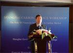 """上海碳交易市场将允许投资机构""""进场"""""""