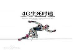 4G专利中:华为603件比肩高通秒杀小米(小米0件专利)