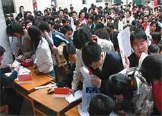 跳槽宝典:《中国大学生最佳雇主调查报告》出炉