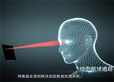 三大创新显示技术解析:3D全息动态各显风采