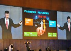 FDD LTE能否化解王晓初的焦略