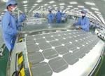 全球十大太阳能硅片生产企业产能、产量盘点(图)