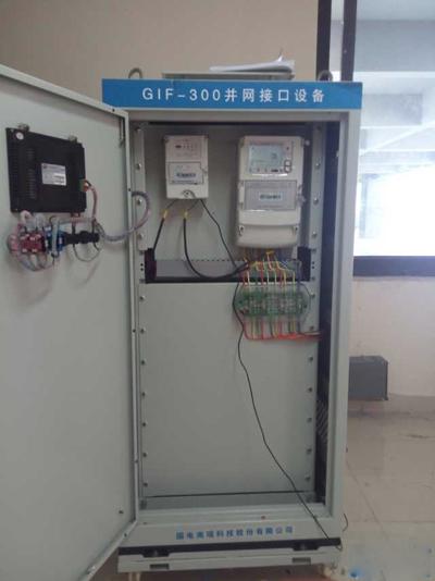 20kw光伏配电箱接线图
