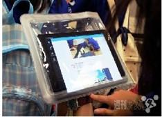 日本使用iPad开展地震避难演习