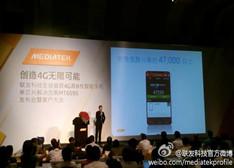 魅族4或钦定手机芯片商联发科  4G时代将爆发明年(附曝光)