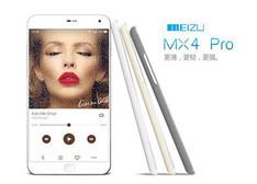魅族MX4/iPhone6劲爆消息汇:血拼小米4荣耀6(多图)