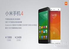 小米4/iPhone 6发布魅族MX4再曝光 本周新机汇总(图组)