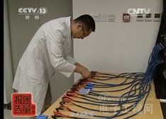 央视曝光移动电源容量虚标等多个问题