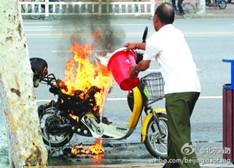 电动自行车安全问题令人心惊充电屡现火灾隐患