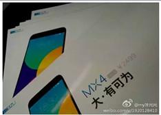 【抢先看】媲美iPhone6  魅族MX4谍照最全解析(附曝光)