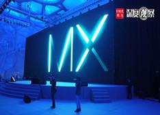 魅族MX4发布会只忠于1款手机  黄章与你相约9月2(附曝光)