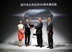 3999元  索尼发布国内首款4K媒体播放器