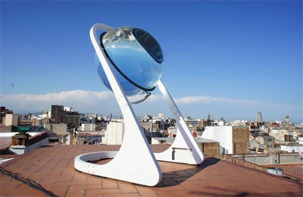 "change to a new form "" Spheroidicity lens solar energy power ..."