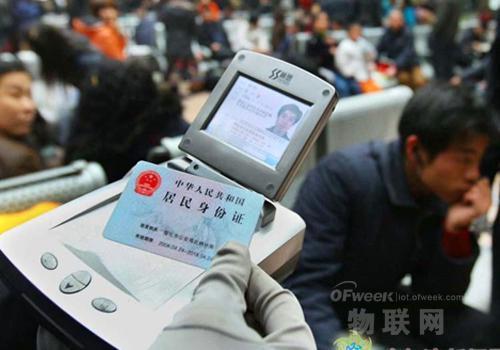 盘点各国身份证:电子身份证真能搞定一切吗?