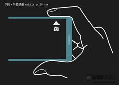 【抢先看】三星 Note4看点汇总  2K屏幕+指纹识别