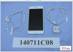 【揭秘】iPhone 6充电器没变:还是5V 1A小绿点