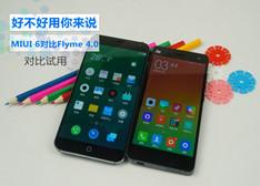 【劲爆】魅族Flyme 4上手体验测评 完爆MIUI 6