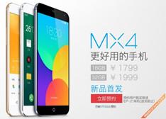 【劲爆】魅族MX4领衔高性价比国产神器大集合 秒杀iPhone6