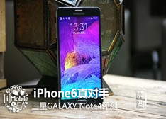 【热门】iPhone6真对手 三星GALAXY Note4评测