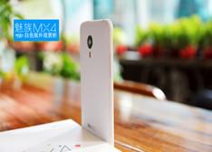 【评测】魅族MX4全方位评测:秒杀小米4/Mte7/Note4的不只价格