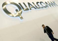 高通遭欧盟反垄断调查  全球罚金最高228亿