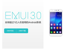 华为荣耀6版EMUI 3.0来袭 魅族MX4/米4接招!