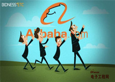 (揭秘)阿里巴巴:闪亮上市背后的三大隐患